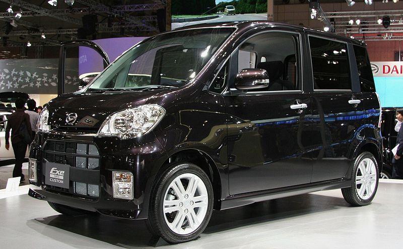 名古屋の河村市長の公用車が軽自動車に。一方、対立する同市議会議長はセンチュリーだってさ。