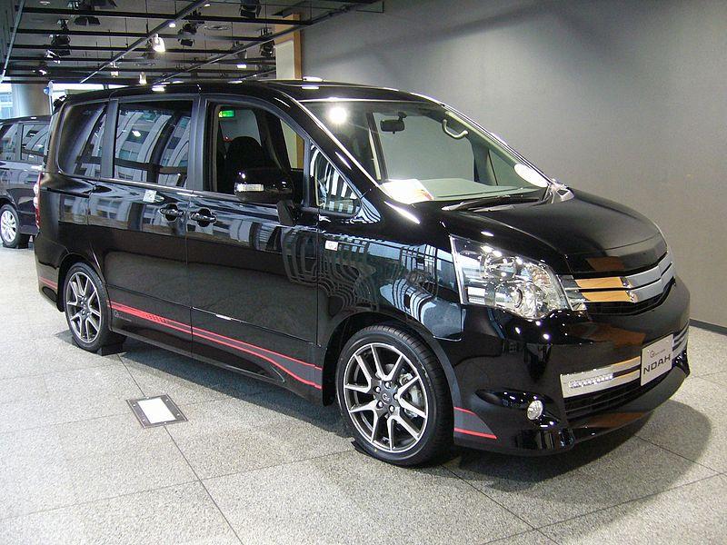 豪華な電化製品が当たるトヨタ新型「ノア」のママ応援グッズプレゼントキャンペーン