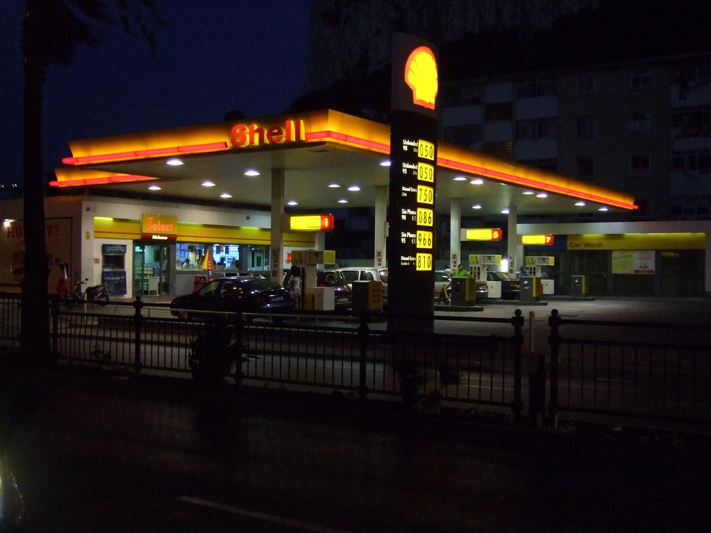 昭和シェル石油のサービスステーション