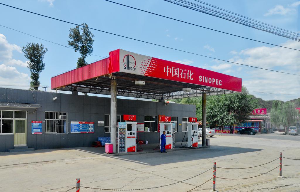 中国石化のガソリンスタンド(中国)