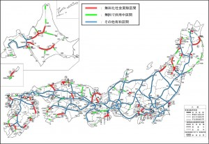 高速道路無料化区間地図