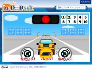 JAF_D-dock-4
